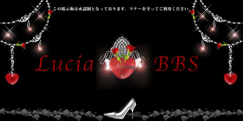 lucia's BBS